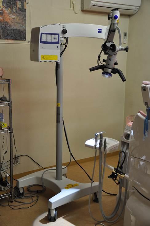 顕微鏡治療